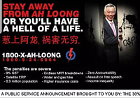 Stay Away from Ah Loong